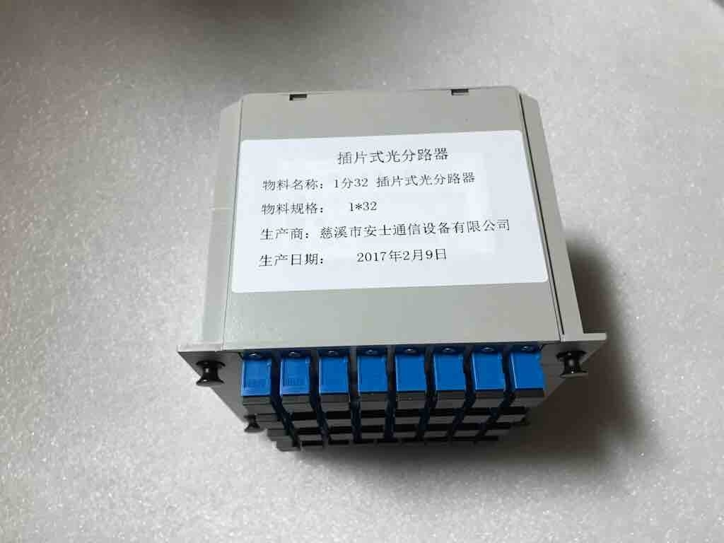 1 * 32 Insertion Type Fiber PLC Splitter , Cassette Type Mini PLC Fiber Optic Splitter